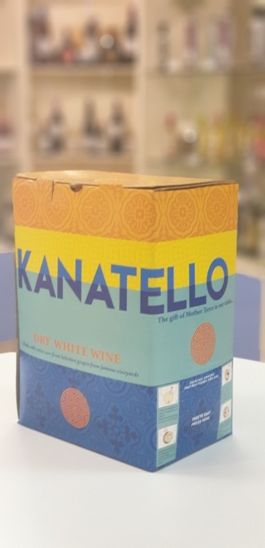KANATELLO WHITE
